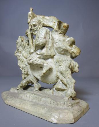Antoine BOURDELLE Cavalier de la Chimère 1929 22,3 x 20,5 x 12 cm  Inv. MBPL2700